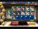 【千年戦争アイギス】大討伐:目覚めし地底の竜群500討伐【イベユニ】 thumbnail