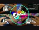 【ニコニコ動画】Splattack!をiPhoneで叩いて弾いてみたを解析してみた