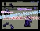 【ニコニコ動画】【刀剣乱舞】雅な戦闘民族が「青鬼」プレイその12【偽実況】を解析してみた