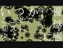 妄想疾患■ガール ver.Kishin