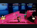 【ニコニコ動画】【Splatoon】金賞は狐派でローラーでフェスを塗るwwwww【ゆっくり(草)4】を解析してみた