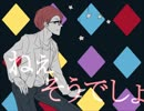 【ニコニコ動画】【手描き】罰ゲーム【すねかくMAD】を解析してみた