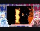 【ニコニコ動画】【暴れん坊天狗】琴葉姉妹のレトロゲーム探訪Ⅴ【琴葉姉妹実況】を解析してみた