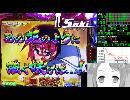 【ニコニコ動画】【パチンコ】CR咲-Saki-【MAX】第十八局を解析してみた