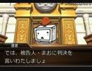 有名実況者vs高田健志の軌跡inFF10