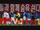 【ニコニコ動画】【KSM】2002年W杯の韓国戦はやっぱり買収されていたことが判明か?を解析してみた