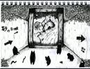 【ニコニコ動画】【初音ミク】砂のお城【オリジナル曲】を解析してみた