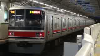 不動前駅(東急目黒線)を通過・発着する列車を撮ってみた