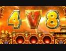 【GameBoy】Aquarius 4V8 を勢いでLSDjで打ち込んだ【GOD】