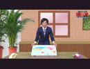 【ジャポネット低田】商品番号002