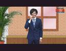 【ジャポネット低田】商品番号004