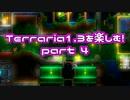 【ニコニコ動画】【字幕プレイ】Terraria1.3を楽しむ!part4【リベンジマッチ】を解析してみた
