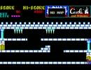 PC-8801版 THE CASTLE プロテクトバージョン