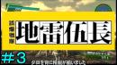【地球防衛軍4.1】人はかんしゃく玉で防衛できるか?その3【ゆっくり実況】 thumbnail