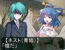 【ニコニコ動画】【東方卓遊戯】ゆかりんがスパロボTRPGやるみたいですⅦ-22【MGR】を解析してみた