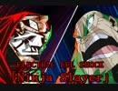 【ニコニコ動画】◆忍殺◆OP&EDまとめ 其ノ壱◆フロムアニメイション◆を解析してみた