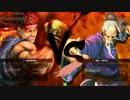【ニコニコ動画】桜花乱舞杯 ウル4部門抜粋 ウメハラ vs Xianを解析してみた