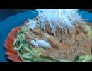 【ビバ!デカ盛り】    棒棒鶏(バンバンジー)麺の巻