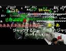 【ニコニコ動画】20150705 暗黒放送 穂高山へ素人地獄の挑戦放送(02)を解析してみた