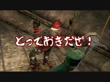 ゆっくり実況】PSP版 マンハント...