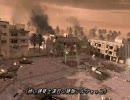 高画質を目指す Call of Duty 4 part17 thumbnail