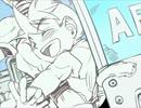 【DBMAD】愛が呼ぶほうへ【超記念】