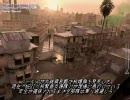 高画質を目指す Call of Duty 4 part18 thumbnail
