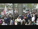 【ニコニコ動画】【2015/7/5】テロ政党日本共産党を叩き潰せ!デモin帝都3を解析してみた