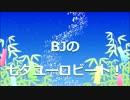 【ニコニコ動画】【七夕さまをアレンジしてみた】七夕ユーロビート!【ユーロビート】を解析してみた