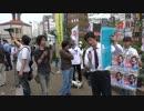 【ニコニコ動画】7月5日 兵庫支部 不正受給撲滅推進街宣 in 元町 3-4を解析してみた