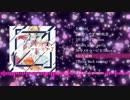 【ニコニコ動画】【ボーマス32】 アシンメトリーカラーズ/sizimi 【クロスフェード】を解析してみた