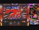 【ニコニコ動画】【パチスロ】鬼の城【設定6】短編テストVer.を解析してみた