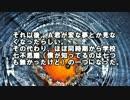 【ニコニコ動画】【ゆっくり怪談】焼死体の第一発見者【怖い話】を解析してみた