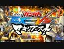 【EXVSMB】第3回レシオトーナメントpart1【2015/07/04】