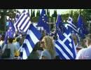 速報【ギリシャ】開票の結果は「ノー」⇒ ヨーロッパの「韓国」と成る ((