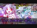 【ニコニコ動画】【ゆっくりTRPG】ゆっくり鈴仙とぶっ放すダブルクロスPart11を解析してみた
