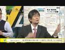 【ニコニコ動画】元祖みんなのニュース 2015/07/06を解析してみた