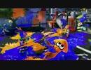 【ニコニコ動画】【プレイ動画】ガチマッチをローラーで侵略するSplatoon Part.14を解析してみた