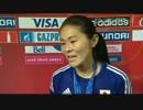 【高画質】【FIFA女子W杯】日本 vs. アメリカ【ハイライト編】