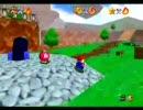スーパーマリオ64 スーパープレイ 神業動画