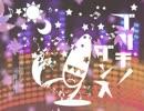 【ニコニコ動画】【えだまめ】ブリキノダンス/DIVELA REMIX【歌ってみた】を解析してみた