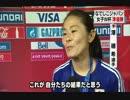 【ニコニコ動画】[日本の誇り]  サッカー女子W杯 なでしこ 連覇ならず 7.6を解析してみた