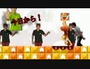 【ニコニコ動画】VSデキル大王を解析してみた