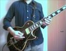 【ニコニコ動画】【境界のRINNE OP2】パスピエ「裏の裏」ギターで弾いてみた【TAB】を解析してみた