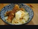 【ニコニコ動画】おうちで作るクリームチーズカルボナーラうどんを解析してみた