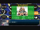 【ニコニコ動画】【LimitM@ster】アスラン=BBⅡ世のクイズdeハンバーグ ゲスト:神崎蘭子を解析してみた
