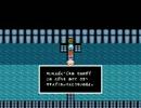 【ニコニコ動画】ファミコン風BGM(水門)を解析してみた