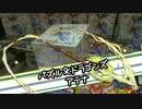 パズドラ フィギュアコレクションVol.2 アテナ - ちるふのUFOキャッチャー