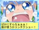 フィーリア王女とふたりはプリキュアSplash☆Star~374