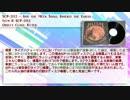 【ニコニコ動画】【ゆっくり】SCP-2112 そして柔和な者たちが…【朗読】を解析してみた